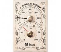 Банная станция Термометр с гигрометром 18*12*2,5 см для бани и сауны