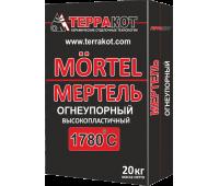 Мертель высокотемпературный Терракот 20 кг